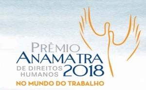 """Ilustração com o texto """"Prêmio Anamatra de Direitos Humanos 2018. No Mundo do Trabalho"""""""