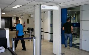 Fotografia da entrada principal do TRT6 com detector de metal