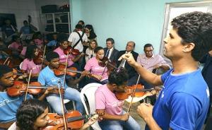 Dirigentes do Tribunal prestigiam apresentação de músicos da Orquestra do Alto da Mina