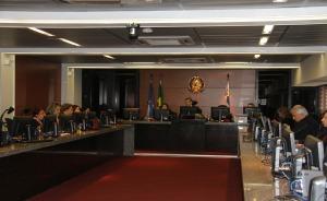 Fotografia do Tribunal Pleno