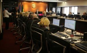 Fotografia da Sala de Sessões do Pleno